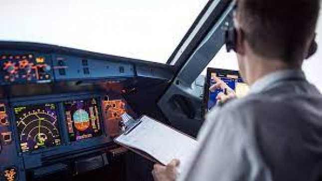 बिरसी हवाई अड्डे से अब सालभर उड़ेंगे विमान, अकादमी देगी पायलट्स को ट्रेनिंग