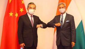 SCO Meeting: चीन के विदेश मंत्री से मिले एस जयशंकर, कहा- LAC पर यथास्थिति का एकतरफा बदलाव अस्वीकार्य