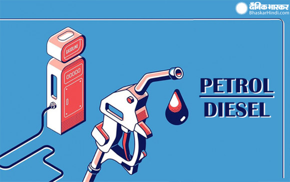 Fuel Price: सप्ताह की शुरुआत राहत के साथ, आज नहीं बढ़ीं पेट्रोल-डीजल की कीमतें