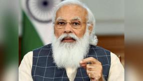 सदन में हंगामे पर PM मोदी ने कांग्रेस को बनाया निशाना, कहा- संसद नहीं चलने दे रही सबसे पुरानी पार्टी, सामने लाएं असली चेहरा