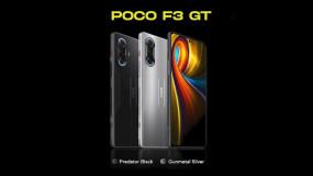 Poco F3 GT भारत में हुआ लॉन्च, इन शानदार फीचर्स से है लैस, पहली सेल में मिल रही भारी छूट!