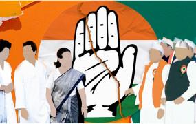 पंजाब के साथ-साथ देश के इन राज्यों में कांग्रेस में भारी उथल-पुथल