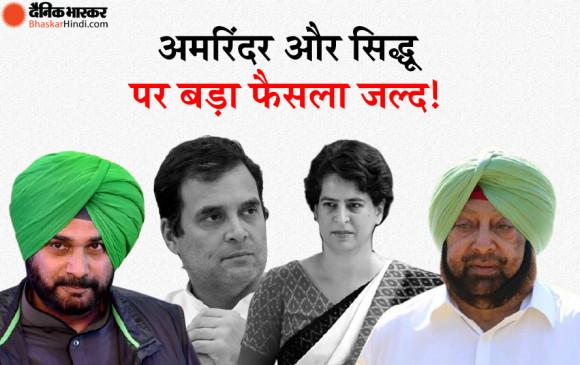 चुनाव रणनीतिकार प्रशांत किशोर ने कांग्रेस नेता राहुल गांधी से की मुलाकात