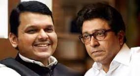 राज बोले - परप्रांतियों को लेकर मेरी भूमिका महाराष्ट्र के लिए ठीक, फडणवीस ने कहा - हमें भेदभाव स्वीकार नहीं