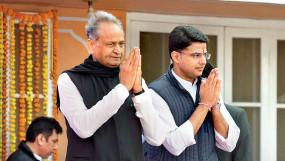 राजस्थान में 28 जुलाई को कैबिनेट विस्तार! विधायकों को जयपुर में मौजूद रहने का निर्देश दिया गया