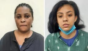 राजस्थान: दो विदेशी महिलाओं ने बैंक सिस्टम को किया हैक, ATM से निकाले 32 लाख