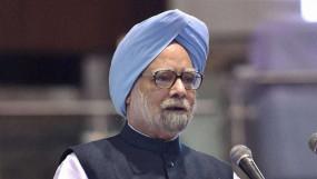 पूर्व प्रधानमंत्री मनमोहन सिंह बोले- यह विचार करने का समय, आगे का रास्ता 1991 के संकट की तुलना में अधिक चुनौतीपूर्ण