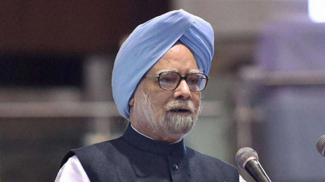 पूर्व प्रधानमंत्री मनमोहन सिंह बोले- यह विचार करने का समय, आगे का रास्ता 1991 के संकट की तुलना में अधिक चुनौतीपूर्ण - bhaskarhindi.com