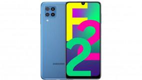 Samsung Galaxy F22 भारत में हुआ लॉन्च, जानें कीमत और फीचर्स