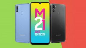Samsung Galaxy M21 2021 भारत में हुआ लॉन्च, जानें कीमत और फीचर्स