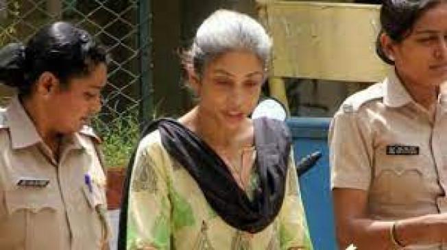शीना बोरा मर्डर केस :  इंद्राणी की भूमिका महत्वपूर्ण इसलिए नहीं मिली जमानत - bhaskarhindi.com