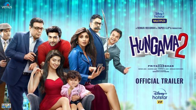 """Hungama 2 : शिल्पा शेट्टी का """"हंगामा 2"""" से कमबैक, फिल्म का ट्रेलर रिलीज, क्या चल पाया परेश रावल का जादू ?"""