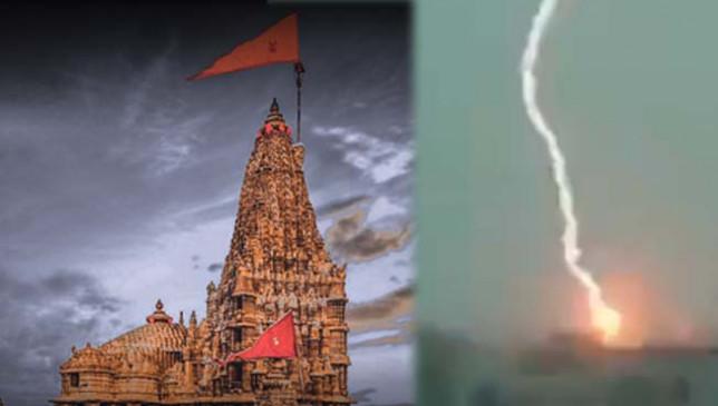 गुजरात के द्वारकाधीश मंदिर पर गिरी आकाशीय बिजली, लोग बोले भगवान ने संकट अपने ऊपर लिया
