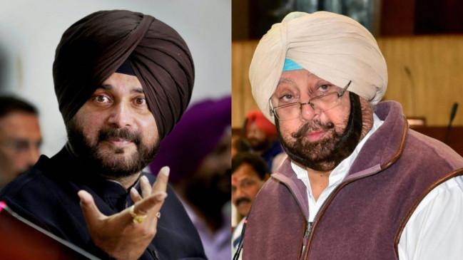 Punjab: पंजाब कांग्रेस के नए अध्यक्ष का पदभार ग्रहण शुक्रवार को, सिद्धू कार्यक्रम के लिए सीएम अमरिंदर को भी न्योता भेजेंगे
