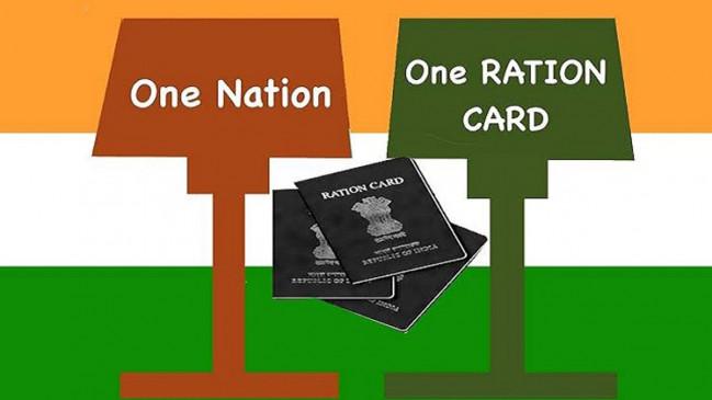 """31 जुलाई से देशभर में लागू किया जाए """"वन नेशन वन राशन कार्ड योजना"""" - सुप्रीम कोर्ट"""