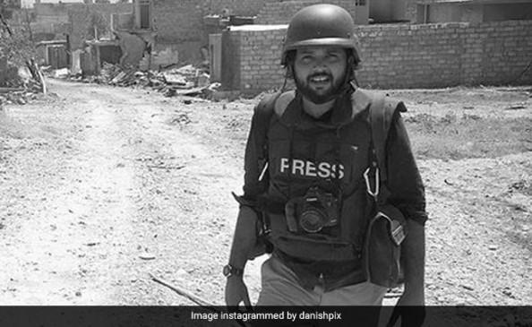 अमेरिका स्थित एक पत्रिका में प्रकाशित रिपोर्ट में दावा- तालिबान ने दानिश सिद्दिकी की पहचान की पुष्टि करने के बाद क्रूरता से हत्या की थी