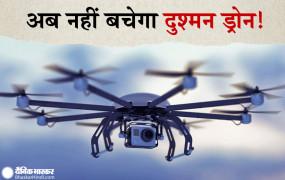 सीमा पार से आ रहे ड्रोन की अब खैर नहीं, भारतीय सेना ने की बड़ी तैयारी