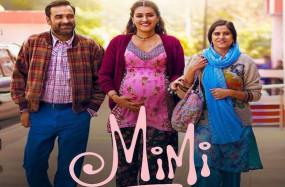 Mimi Movie Review:- कॉमेडी के साथ इमोशन की कहानी है मिमी, कृति सेनन और पंकज त्रिपाठी ने जीत लिया दर्शकों का दिल