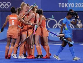Tokyo Olympic 2020 Live Updates: महिला हॉकी में नीदरलैंड ने भारत को 5-1 से हराया
