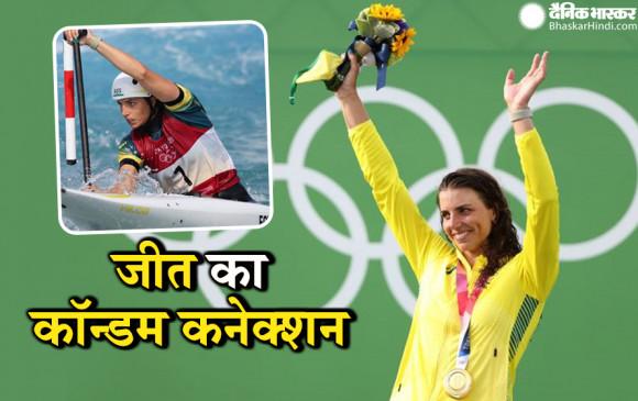 Tokyo Olympics 2020 : कॉन्डम की मदद से ओलंपिक में जीता मेडल, ऑस्ट्रेलियाई खिलाड़ी का बड़ा खुलासा