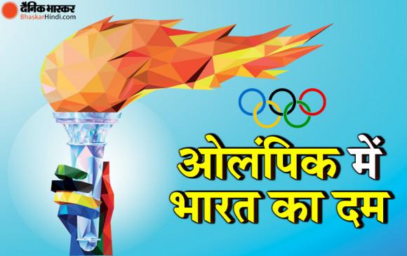 Tokyo Olympics 2020: इस बार दिखेगा भारत के 120 खिलाड़ियों का दम, 18 खेलों में करेंगे शिरकत