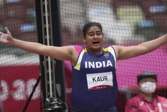 Tokyo olympic: जानें डिस्कस थ्रो में इतिहास रचने वाली कमलप्रीत के बारे में, फाइनल में पहुंचने वाली दूसरी भारतीय बनीं