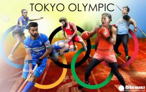 Tokyo Olympic: उद्घाटन समारोह में भारत की ओर से हिस्सा लेंगे सिर्फ 28 खिलाड़ी