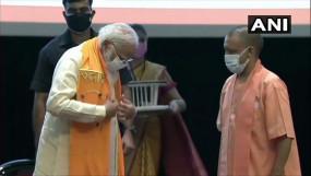 प्रधानमंत्री नरेंद्र मोदी के नेतृत्व में काशी को दुनिया में मिली नई पहचान - CM योगी