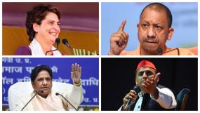 UP Assembly elections 2022: विपक्षी दलों की एक दूसरे के कोर वोटबैंक पर नजर, ना कोई तालमेल ना कोई गठबंधन