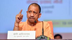 ब्लॉक प्रमुख चुनाव में BJP की बड़ी जीत, 635 सीटों पर जमाया कब्जा, CM योगी बोले- PM मोदी के मार्गदर्शन का मिला फायदा