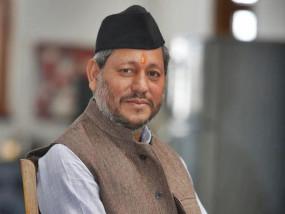 उत्तराखंड के सीएम तीरथ सिंह रावत ने इस्तीफे की पेशकश की, विधायक दल की बैठक कल दोपहर 3 बजे पार्टी मुख्यालय में