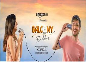 """""""Balcony Buddies"""" का टीजर आउट, अमोल पराशर और आयशा अहमद आए नजर"""