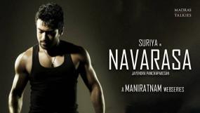 Teaser: मणिरत्नम की वेबसीरीज 'नवरसा' का टीजर आउट, रिलीज डेट का हुआ ऐलान