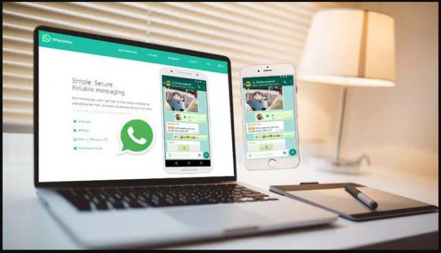 WhatsApp को अब बगैर फोन के एक साथ चार डिवाइस पर चला सकेंगे