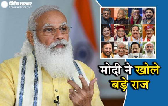 पीएम मोदी ने बताया- रविशंकर प्रसाद समेत 12 मंत्रियों को पद से क्यों हटाया?