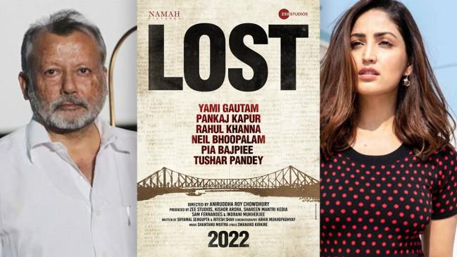 इस फिल्म में यामी गौतम निभाएंगी क्राइम रिपोर्टर की भूमिका, सोशल मीडिया पर किया ऐलान