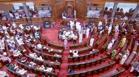 राज्यसभा में हंगामे की वजह सभापति एम.वेंकैया नायडू ने टीएमसी के 6 सांसदों को निलंबित किया