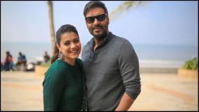 Birthday: 47 साल की हुईं काजोल, पति अजय देवगन ने कहा- मेरे चेहरे पर......