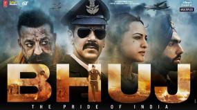 """""""Bhuj: The Pride Of India"""" का दूसरा ट्रेलर आउट, 13 अगस्त को होगी रिलीज"""