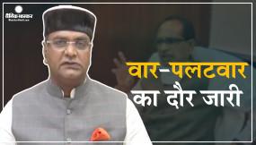 विश्वास सारंग के बयान पर प्रदेश कांग्रेस ने कहा- शिवराज सिंह के मंत्रियों का बौध्दिक स्तर शून्य