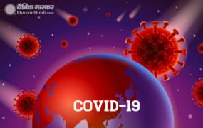 Coronavirus in India: देश में बीते 24 घंटे में मिले 40 हजार नए केस, 1 महीने में 12 लाख से ज्यादा लोग संक्रमित हुए