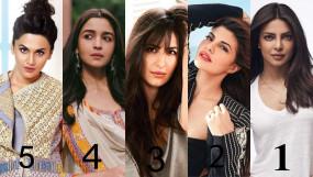 Fashion: इन 3 बॉलीवुड अभिनेत्रियों के शानदार Look करें खुद पर Style