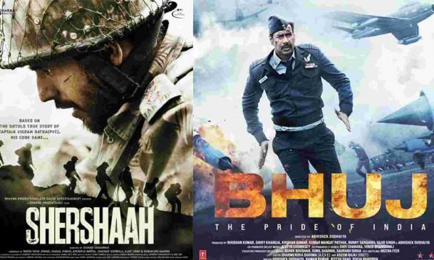 August OTT: यहां देखिए, अगस्त में रिलीज होने वाली हिंदी सीरीज और फिल्मों की पूरी लिस्ट