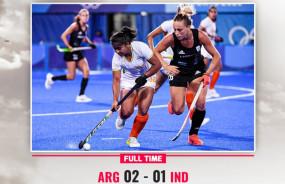 Tokyo Olympics: सेमीफाइनल में हार से भारतीय महिला हॉकी का गोल्ड का सपना टूटा, पीएम मोदी ने कप्तान और कोच से फोन पर बात की