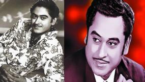 Birth Anniversary: किशोर कुमार की 92वीं पुण्यतिथि पर सुनिए, उनके 10 बेहतरीन गाने