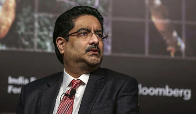 वोडाफोन आइडिया के नॉन एग्जीक्यूटिव चेयरमैन पद से, कुमार मंगलम बिड़ला ने इस्तीफा  दिया