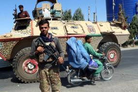 तालिबान के खिलाफ एकजुट हो रहे अफगानिस्तान के नागरिक, सैनिकों के समर्थन में लगा रहे नारे