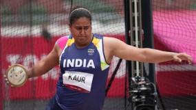 Tokyo Olympic 2020 Live Updates: डिस्कस थ्रो के फाइनल में भारत की कमलप्रीत छठे स्थान पर रहीं, अमेरिका की वैलेरी ने गोल्ड मेडल जीता