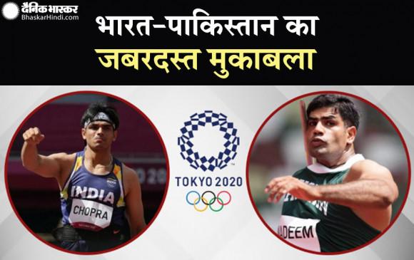 Tokyo Olympics 2020: भारत-पाकिस्तान आमने सामने, होगा जबरदस्त मुकाबला या फिर देखने को मिलेगी दोस्ती की नायाब तस्वीर