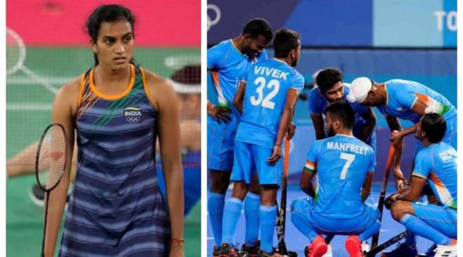 Tokyo Olympics 2020: हॉकी में पदक की उम्मीद अभी भी कायम, क्या सिंधु की तरह कमाल दिखा पाएगी भारतीय हॉकी टीम
